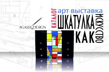 agassy_design