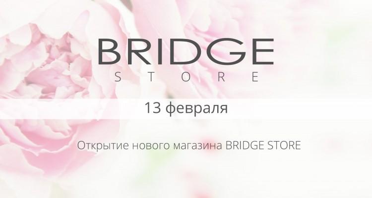 bridge_opening_n