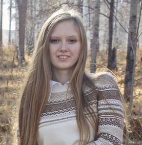 Дарина Березовская