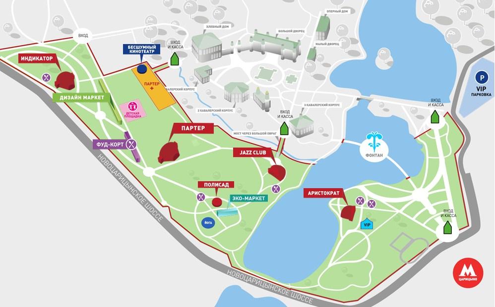 Схема площадок фестиваля