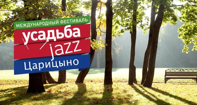usadba-jazz-2015