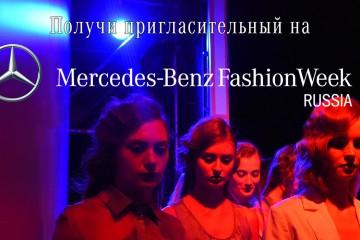 MBFWRussia_31_iLikeToday_cover_