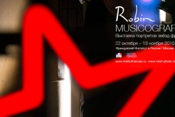 robin-Musicographie-ilike-today