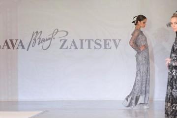 slava_zaitsev_stary_novy_god_2016_iliketoday